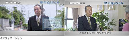 Infomercial.jpgのサムネール画像